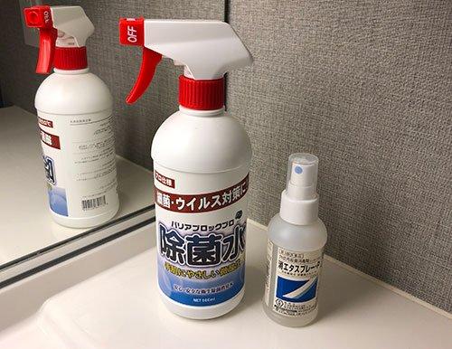 除菌水の使用